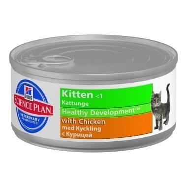 Kačių maistas Hills Feline Kitten chicken konservai  82gr