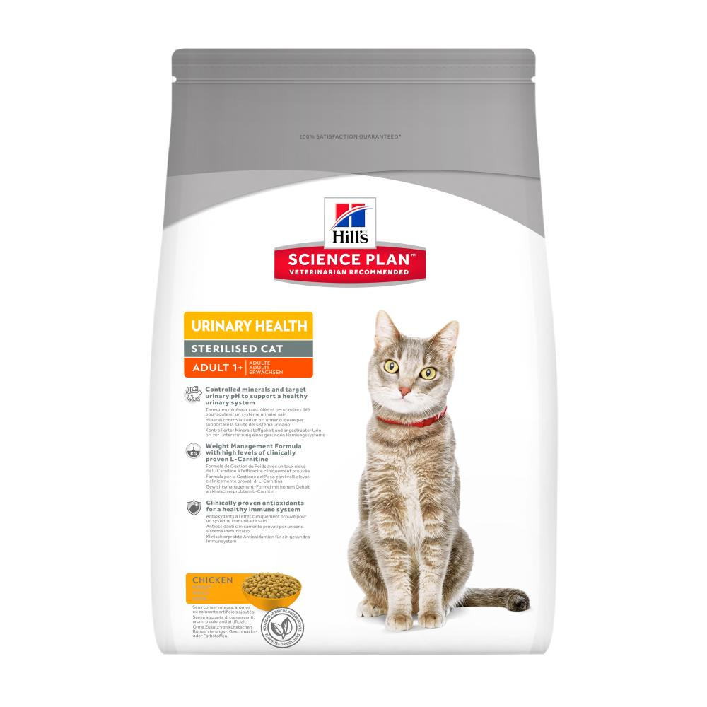 Kačių maistas Hills Feline Adult Urinary Health Sterilised Cat 3kg.