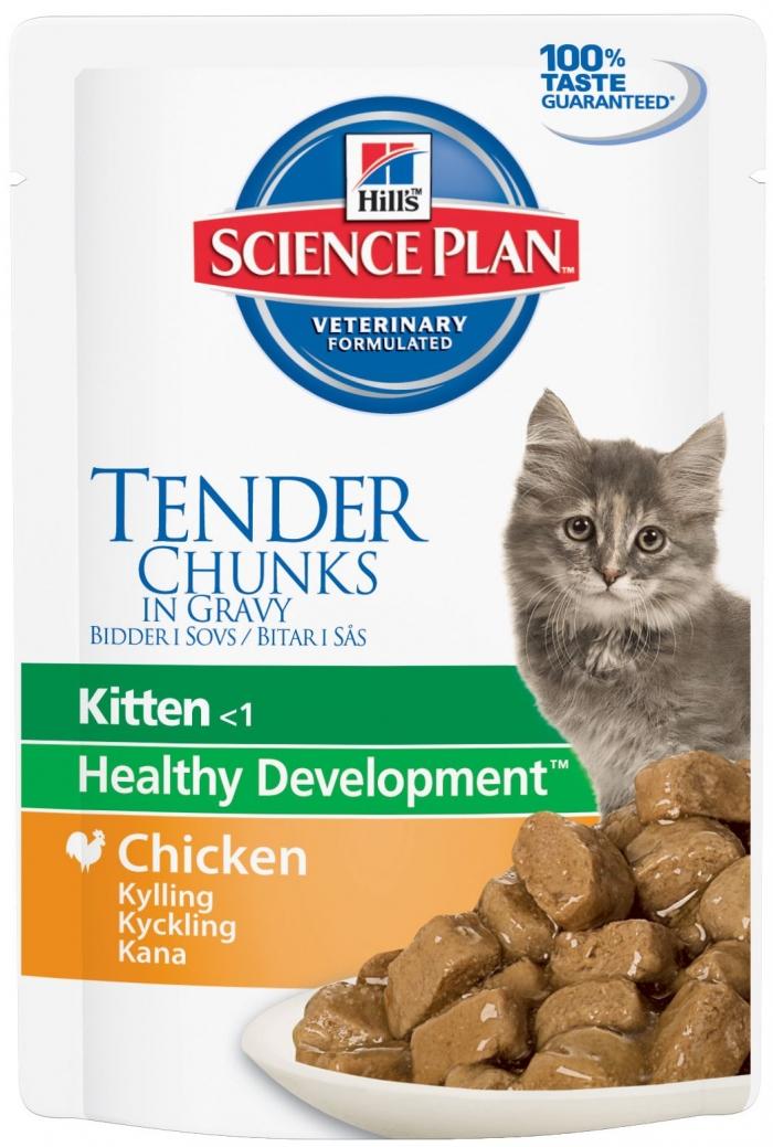 Kačių maistas Hills Feline Kitten Chicken guliašas 12 x 85gr