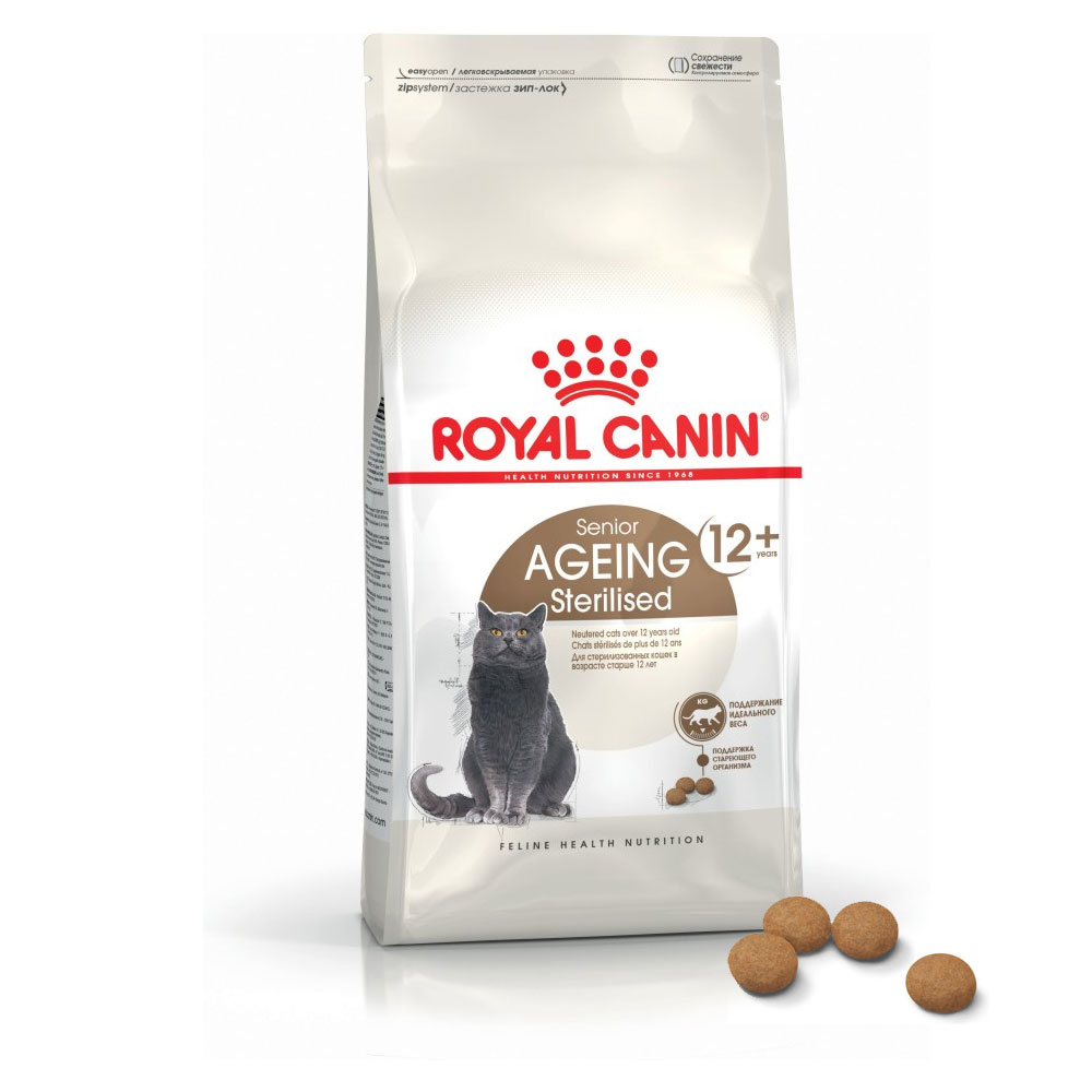 Royal Canin Feline Senior Sterilised 12+ years  2kg.