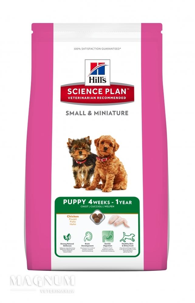 Hills Canine Puppy Small & Miniature Chicken&Turkey 3kg.