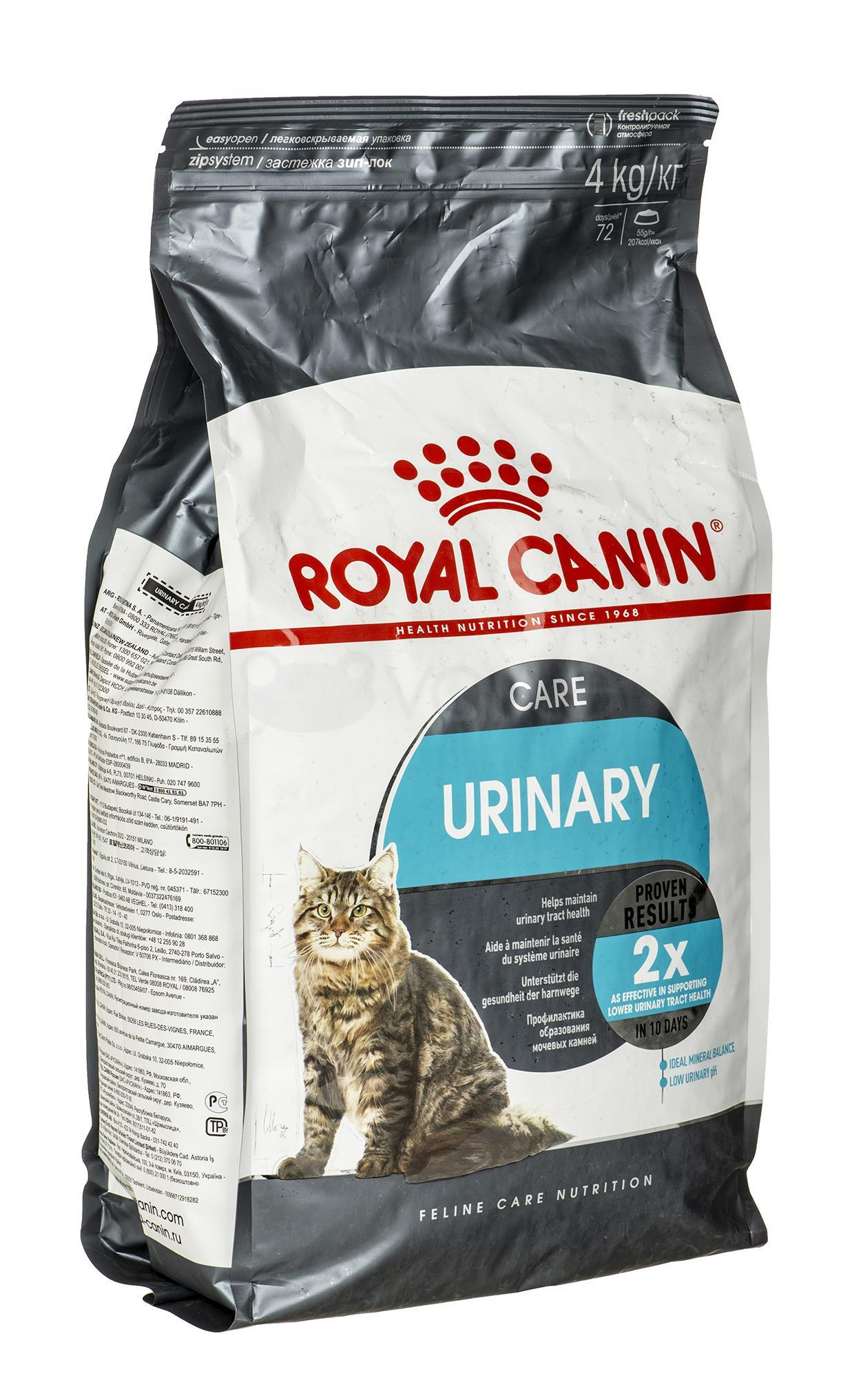 Kačių maistas Royal Canin Urinary Care 10kg.