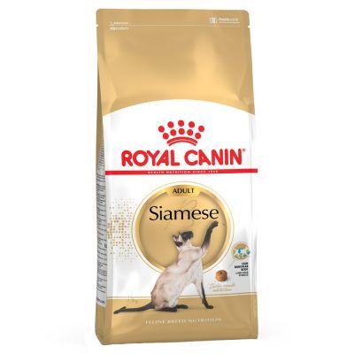 Kačių maistas Royal Canin Siamese Adult 10kg.