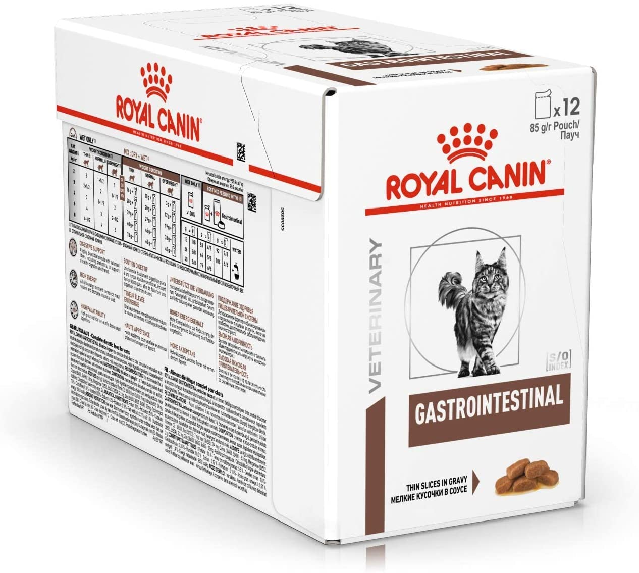 Gastro-Intestinal Feline Wet 100g x 12vnt.